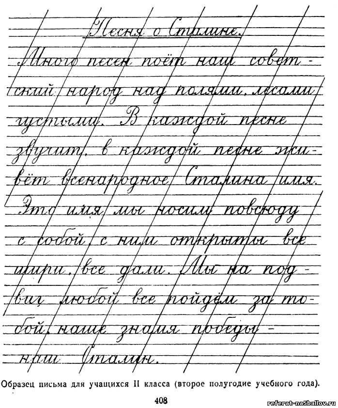 как красиво писать печатными буквами образец - фото 7